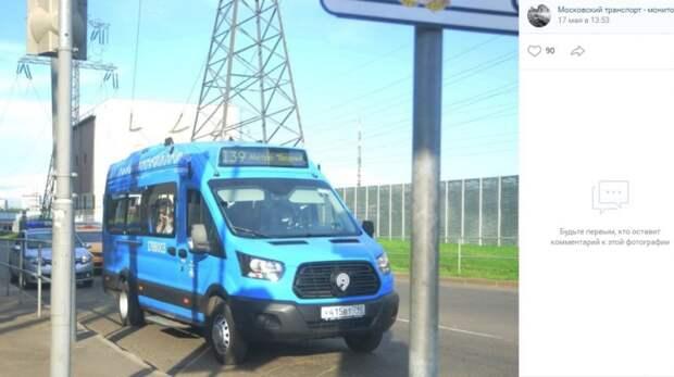 В Головинском на маршруты вышли новые автобусы