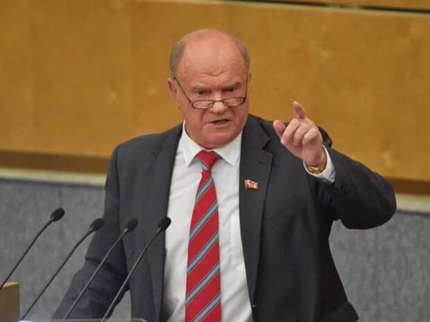 Зюганов приготовил ответ на исключение Грудинина из списка на выборы
