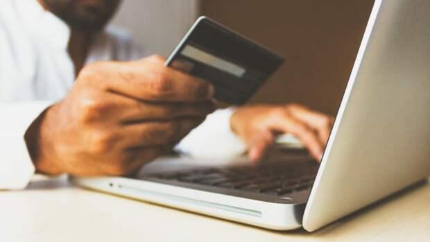 В Калининградской области может исчезнуть онлайн-торговля