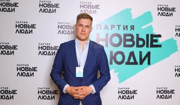 Партия «Новые люди» привлекает навыборы ростовских лидеров мнений