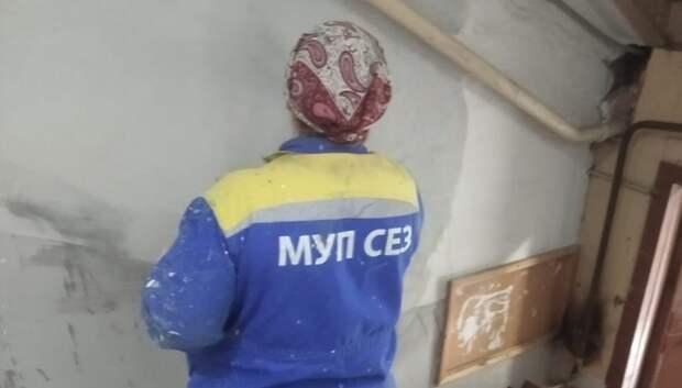 УК приступила к ремонту подъездов в доме на улице Дмитрия Холодова в Подольске