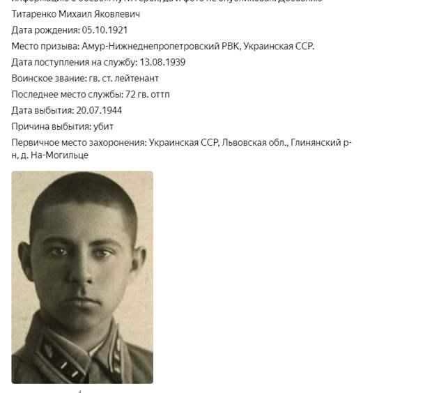 """Ис-2 громят немецкие """"Тигры"""". Подвиг экипажа Титаренко в апреле 1944"""