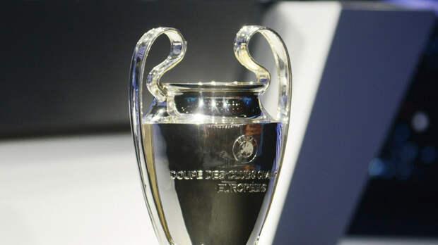 Стал известен состав групп в Лиге чемпионов сезона-2019/20