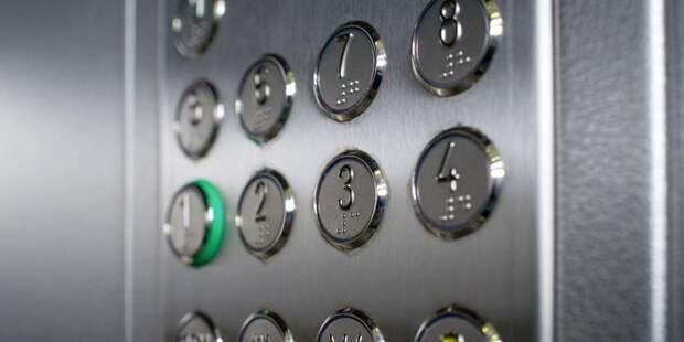 Для жителей Коптева стала доступна интерактивная карта замены лифтов