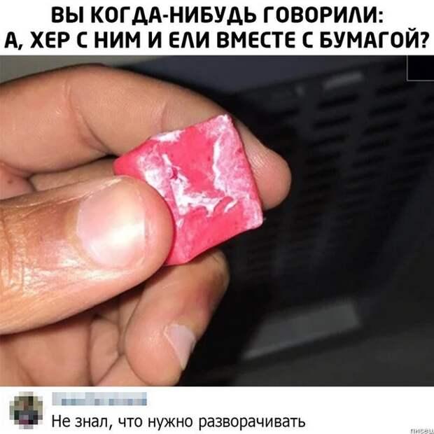 100% ржака, от которой болит живот