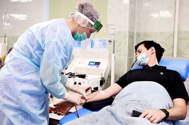 Как стать донором плазмы крови для заболевших ковидом и сколько за это платят