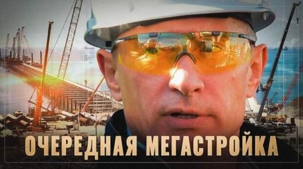 В России очередная мегастройка. На этот раз – новый морской порт