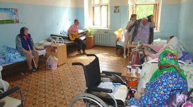 Комната в доме престарелых.
