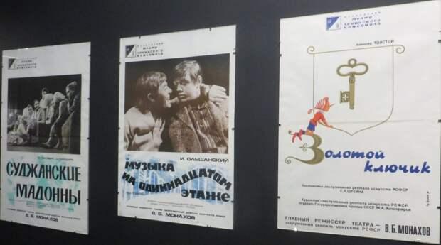 В Москве открылась выставка в честь юбилея Николая Караченцова
