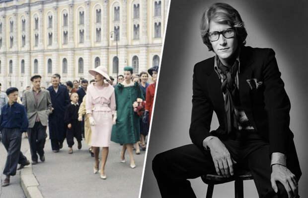 Прогулки по Москве моделей в платьях французского модельера. Ив Сен-Лоран.