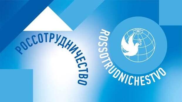 Примаков что-то скрывает: Росотрудничество обгоняет ФСБ и ФСО по уровню секретности