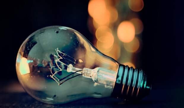 Массовые отключения света ожидаются вРостове после праздников