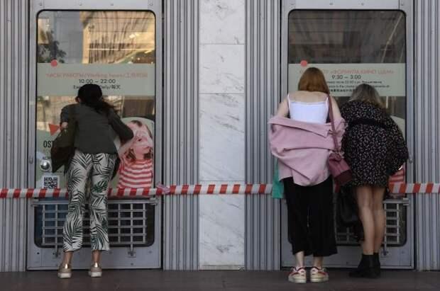 Суд приостановил работу Центрального детского магазина на семь суток