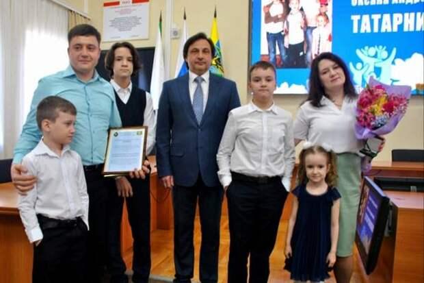 """""""День семьи"""" отметили в Хабаровском крае"""
