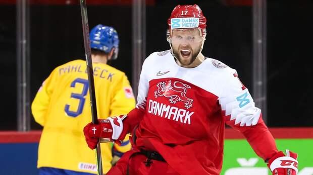 Сборная Дании впервые обыграла Швецию на чемпионате мира