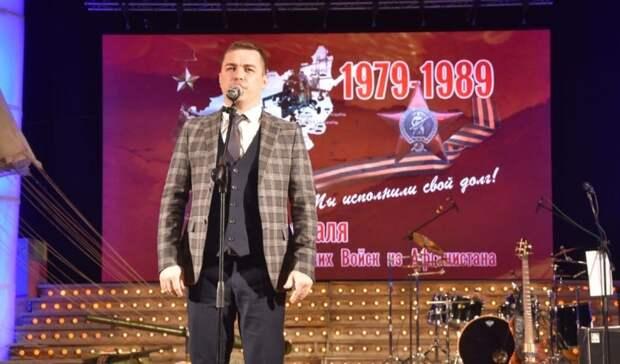 ВОренбурге память воинов-интернационалистов почтили концертом