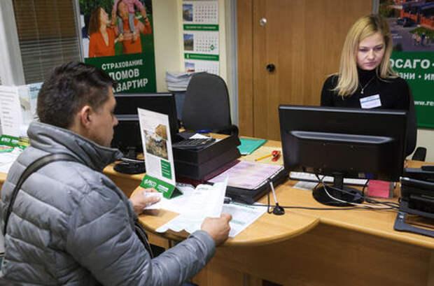 РСА: выплаты по ОСАГО в январе превысили объем собранных премий