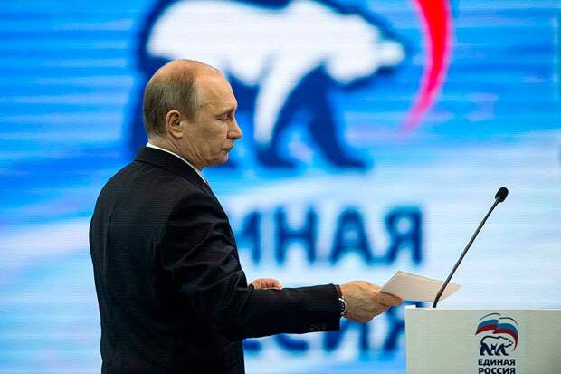 Будет ли принесена в жертву «Единая Россия» ради поднятия рейтинга президента