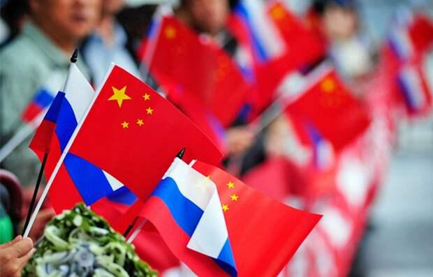 Байден подталкивает Россию и Китай к вынужденному союзу