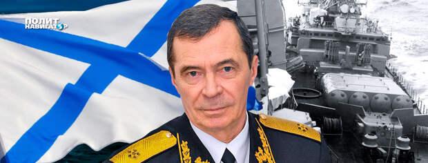 «Решение о навале на крейсер США принял сам, ни с кем не советуясь»