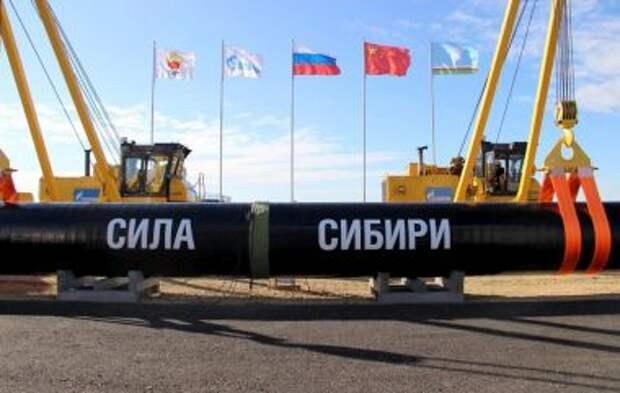 """""""Газпром"""" увеличил поставки газа по """"Силе Сибири"""" до рекордного уровня"""
