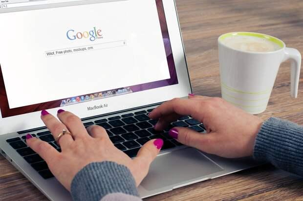 Google уничтожает университеты