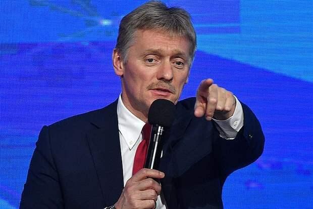 Дмитрий Песков: Никто Победу не терял