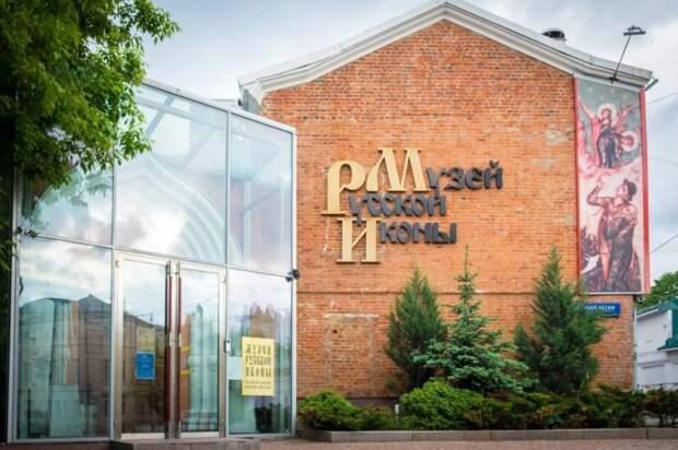 Подопечные филиал «Сокол» ТЦСО «Беговой» побывали на экскурсии в музее русской иконы