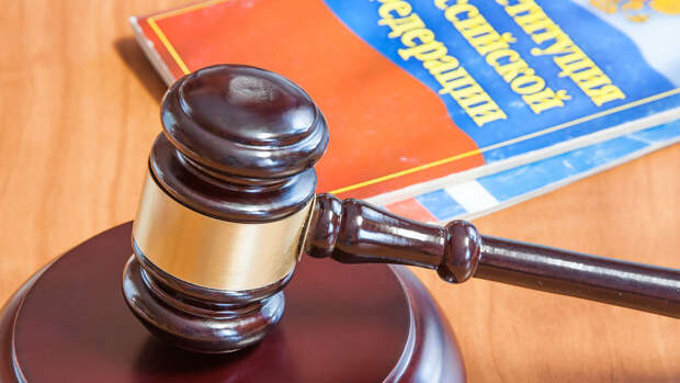 Осужденного за госизмену бывшего сотрудника ФСБ досрочно освободили