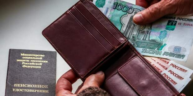 Вторая «пенсионная попытка» Моисеева