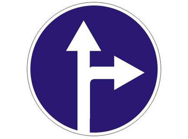 Как можно повернуть с места, куда нельзя повернуть, не нарушив правила?