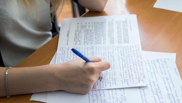 Около 500 родителей школьников сдавали ЕГЭ по русскому языку в Подольске