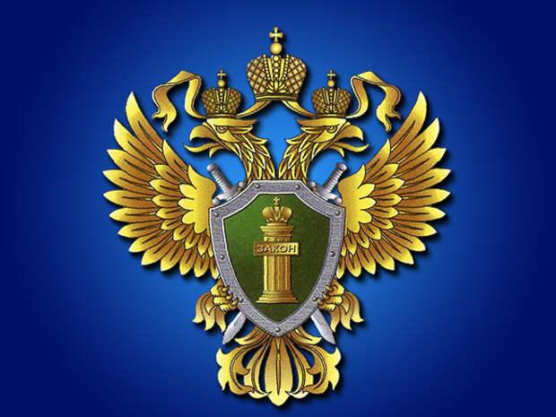 Генпрокуратура направила в суд дело главаря одной из крупнейших группировок киллеров Аслана Гагиева