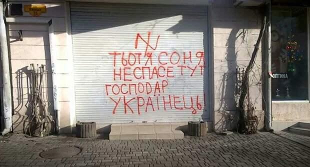 Евреи обещают закрыть безвиз с ЕС для бандеровской Украины