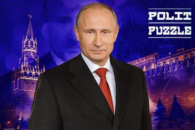 Американист раскрыл, каким набором козырей вооружил Путина ПМЭФ