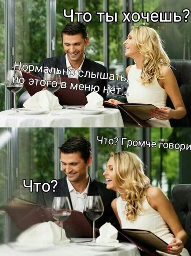 Мемы и шутки, которые будут понятны только пенсионерам