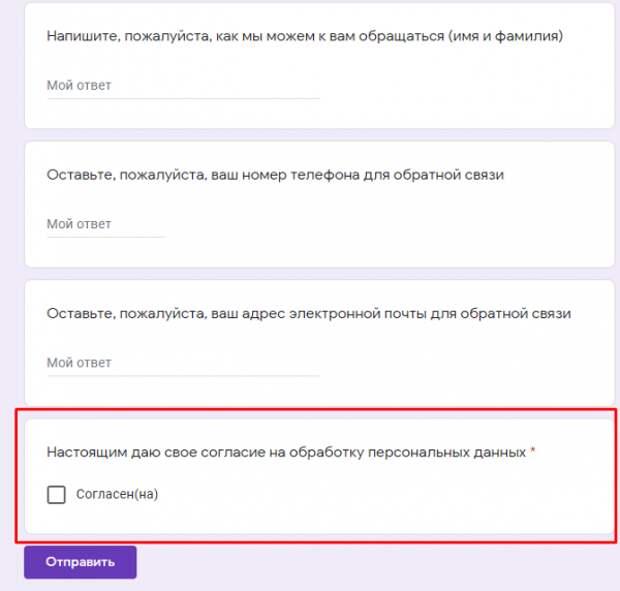 Кастинг открыт, заполняйте анкету – Соболь снимет новый фейк про умытаз?