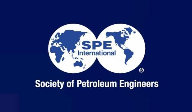 Ведущее отраслевое мероприятие для нефтегазовых специалистов совсего мира— теперь онлайн