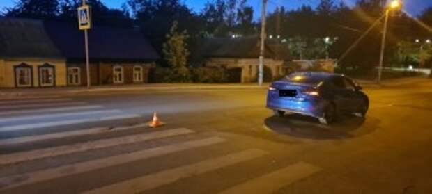 В Калуге на пешеходном переходе сбили ребенка