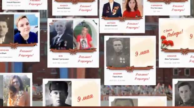 ВОренбуржье стартовало онлайн-шествие «Бессмертного полка»