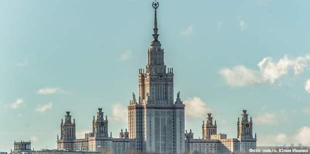 Собянин объявил о начале строительства ИНТЦ МГУ «Воробьевы горы». Фото: Ю. Иванко mos.ru