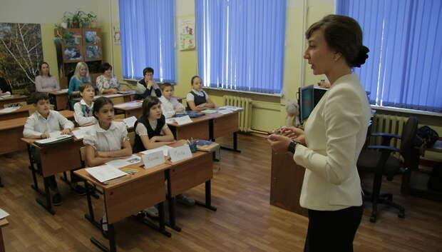 В Подмосковье уже более 27 тыс учителей повысили свою квалификацию в 2018 г