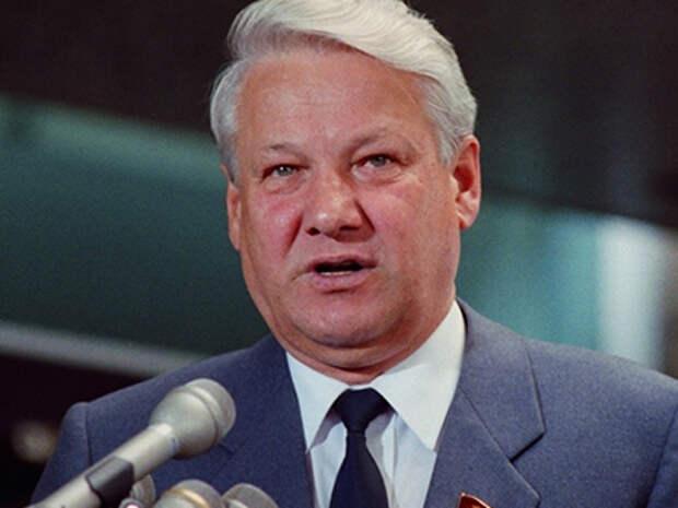 Вот что Ельцин США сделать с Россией: печальные факты