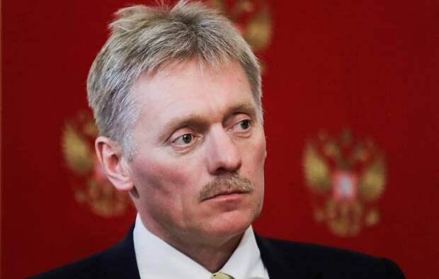 Кремль ответил на требования из-за рубежа по ситуации с Навальным