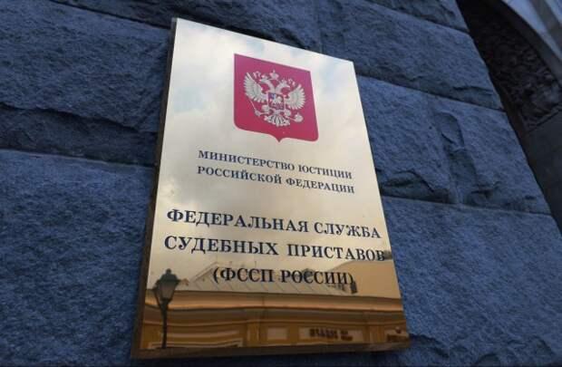 В России штрафы ГИБДД предложили списывать автоматически
