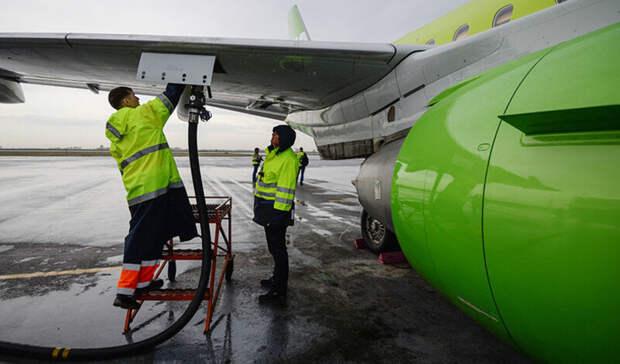 Более чем на2,2% повысилась стоимость авиатоплива ваэропортах РФвоктябре