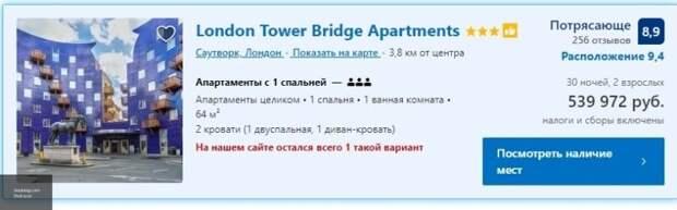"""""""Разоблачитель коррупции"""" Певчих скрывает источник своих доходов"""