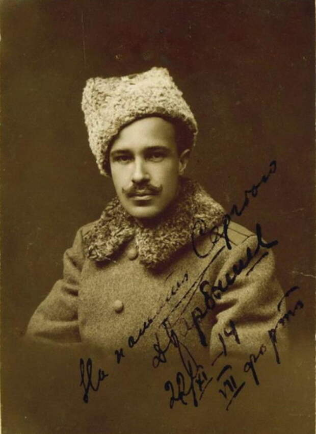 Капитан Дмитрий Карбышев, осень 1914 года