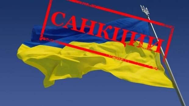 Украина оказалась под санкционным гнетом США