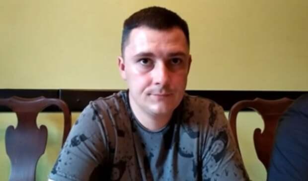 ВРостове назвали подробности задержания сбежавшего вГерманию полицейского